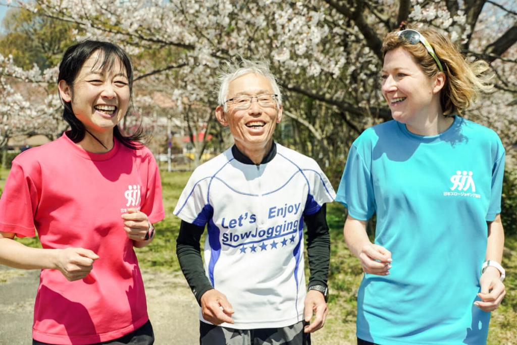 slow-jogging nasıl koşulur